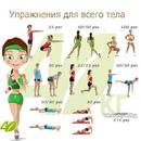 Упражнение, которые вы можете делать каждый день.