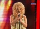 Лариса Долина - Private Dancer Новая Волна 2011