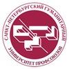 СПбГУП филиал в г. Кирове