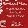 Ekaterina Dementeva