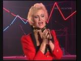 Анне Вески - Королева боль (1992)стерео