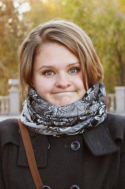Ирина Афанасьева, 12 мая , Тюмень, id19910994