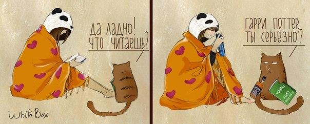 нарисованная девушка с котом: