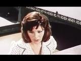 До свиданья, лето - Алла Пугачева (Центровой из поднебесья) 1975 (А. Зацепин - Л. Дербенев)