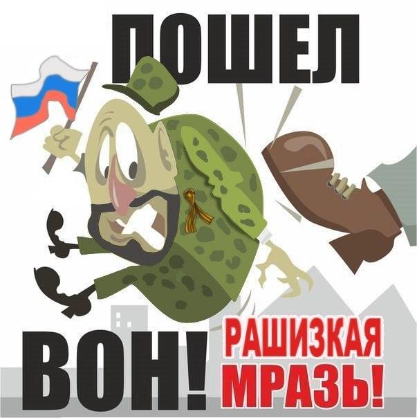 Стрельба в Донецке не стихает. По всему городу слышно, как взрываются снаряды, - мэрия - Цензор.НЕТ 720