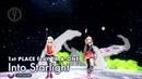 Vocaloid на русском Into Starlight Onsa Media