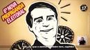 LANÇOU! 6ª Nova Propaganda Eleitoral de Bolsonaro. Criatividade e Nordeste. Confira!