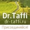 DR.TAFFI - натуральная итальянская косметика