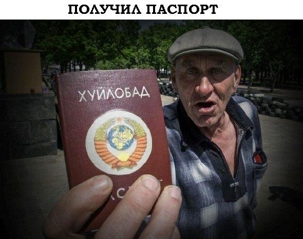 Климкин показал образцы биометрических паспортов - Цензор.НЕТ 5816