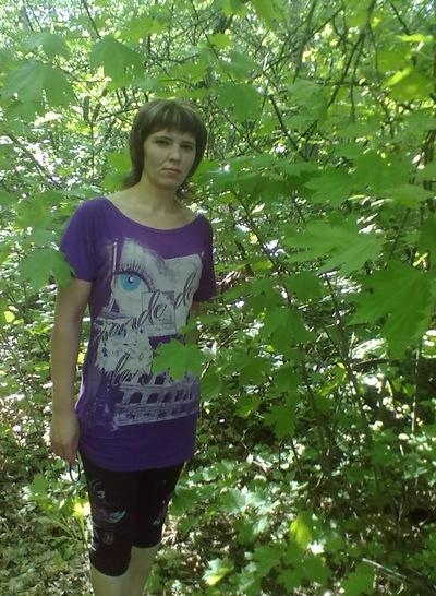 Оксана Артемова, 26 июля , Рязань, id205266638