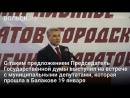 Итоги недели от 21.01.2018 І Вольск
