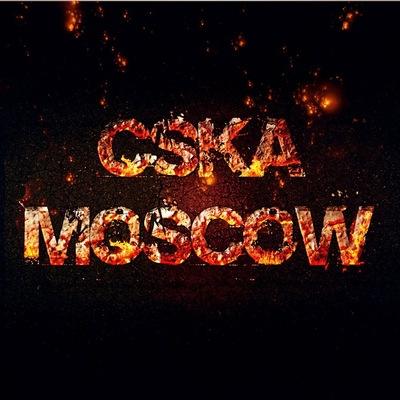 Алекс Мак-Факкерти-Дель-Гонсало, 1 января , Москва, id193151830