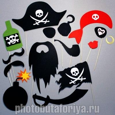 Атрибуты пиратской вечеринки своими руками