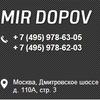 Автоаксессуары - Mirdopov