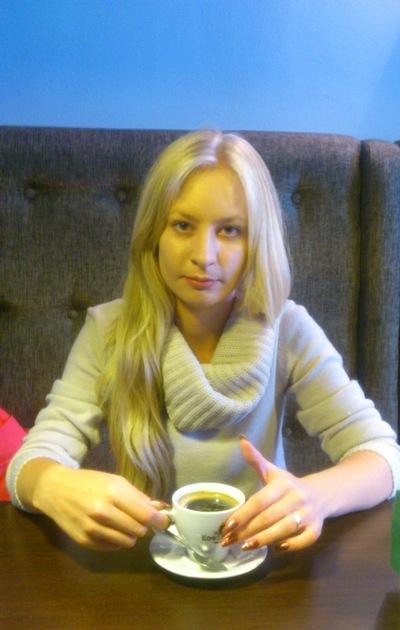 Екатерина Кошкина, 17 сентября , Краснодар, id59201904