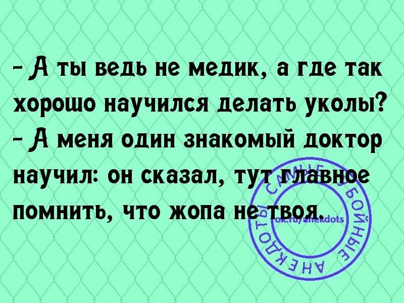 https://pp.userapi.com/c846122/v846122757/c040d/YwDFul-b2bs.jpg