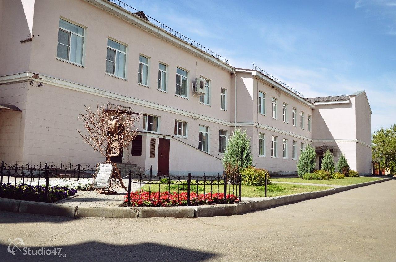 Борисоглебская школа №1