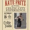 19 апреля, KATE FRITZ в Москве!
