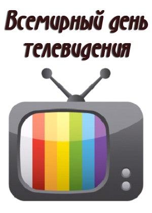 новости дня сегодня 1 канал смотреть онлайн