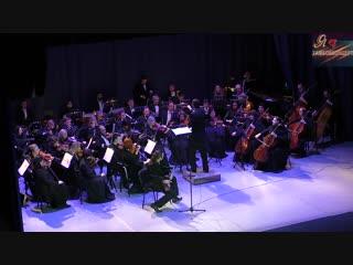 Hymn to the Sea (J. Horner) - Тамбовский симфонический оркестр, А.Блохин - соло Uilleann pipes