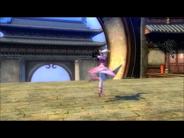 Age of Wushu: Scholars VS Emei