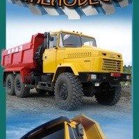 heavytrucks