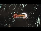 Caribbean Poker Party 2018 - Уже скоро...