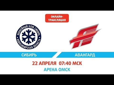 XII Кубок Газпром нефти. Сибирь - Авангард 1:4
