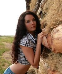 Анна Степанова, 5 апреля 1982, Киев, id229380762