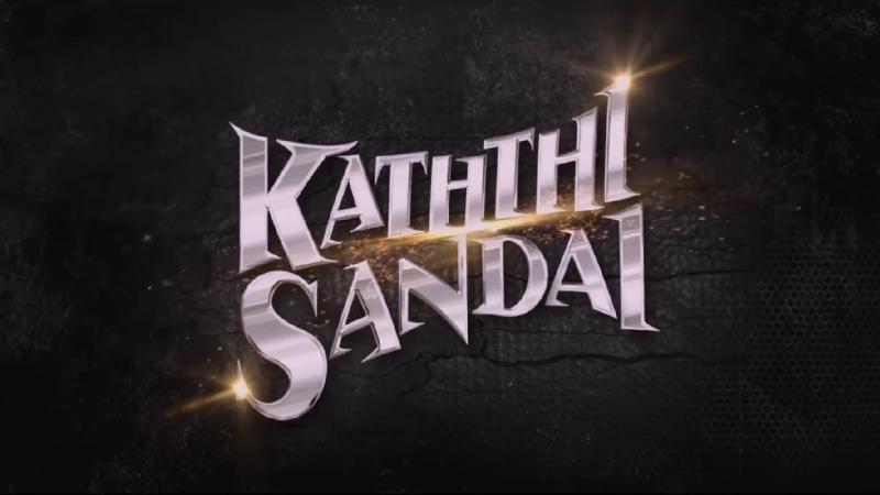 ТРЕЙЛЕР ФИЛЬМА ПОЕДИНОК KATHTHI SANDAI (2016)