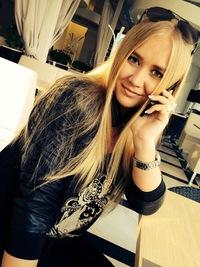 Светланова Светлана
