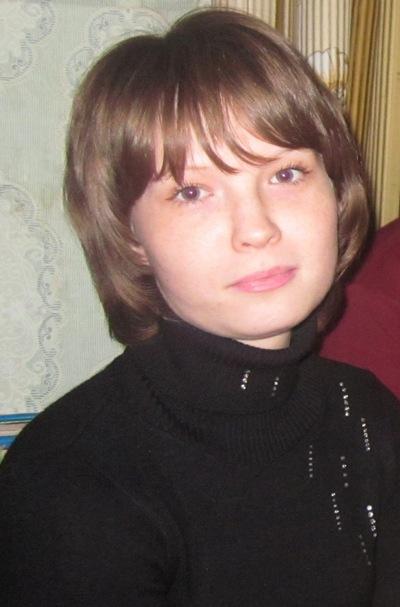 Светлана Лаврова, 30 июня 1986, Долгопрудный, id110264775
