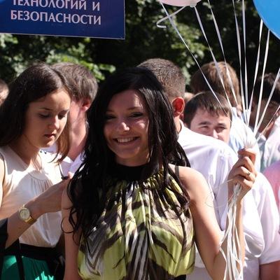 Леночка Вендина, 15 июня , Краснодар, id4286777