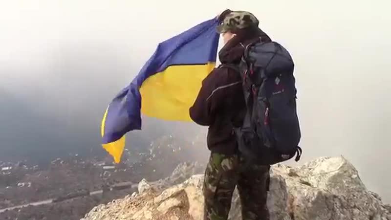 Волонтеры InformNapalm у Храма Солнца, в Крыму, развернули флаг Украины и прочитали стихотворение