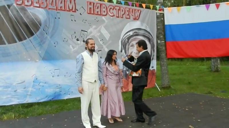 НАГРАЖДЕНИЕ дуэта ОТКРЫТЫЙ КОСМОС Звёздный Городок 27 08 2016