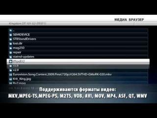 Видеопрезентация сетевого медиаплеера AuraHD