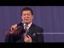 Иосиф Кобзон - Баллада о красках (Концерт ко Дню защитника Отечества Донецк 23.02.2015)