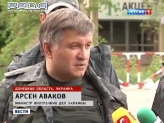 Киев формирует из боевиков Правого сектора батальоны смерти