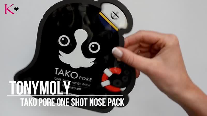[K-beauty] Tonymoly Tako Pore One Shot Nose Pack from Korea _ K-beauty Blog Euro