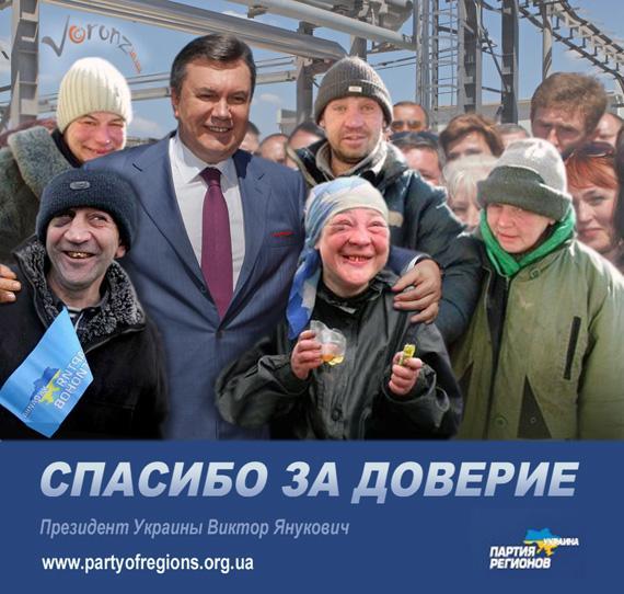 Украина будет покупать российский газ только для коммунальной сферы, - Бойко - Цензор.НЕТ 7795