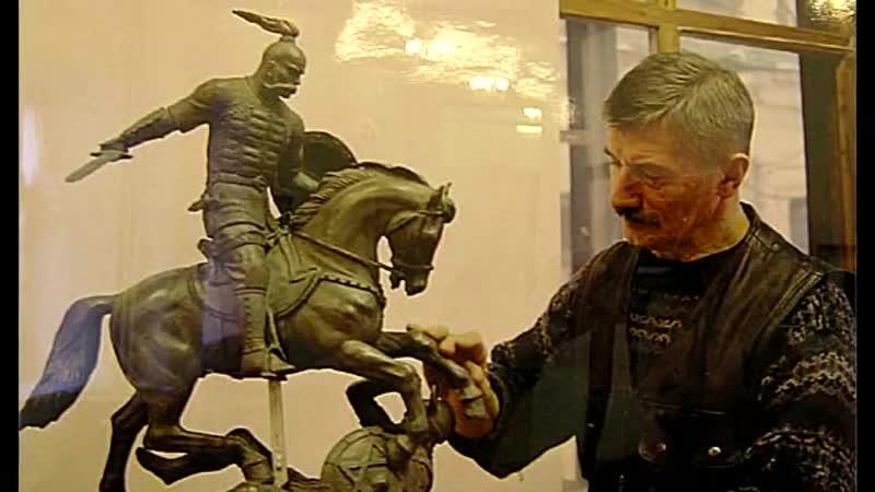 Гойский князь Светослав. Его меч и пророчество.