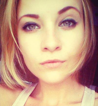 Мария Леуцкая, 22 апреля 1989, Москва, id2053862