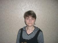 Ирина Черемнова, 21 мая 1972, Барнаул, id177482434