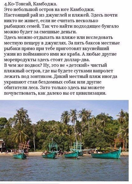 Фото №431208268 со страницы Юлии Ананьевой