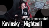 Kavinsky - Nightcall Юля Кошкина
