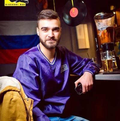 Давид Галоян