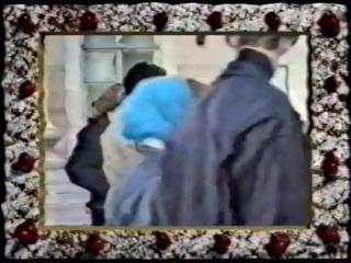 Сам себе режиссер (РТР, 1996)