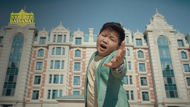 Ержан Максим хочет жить на первом - Клубный Дом BAISANAT от Корпорации ORDA INVEST