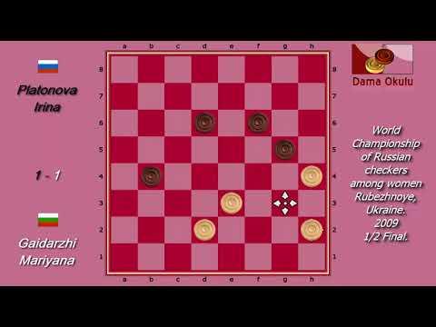 Gaidarzhi Mariyana (BGR) - Platonova Irina (RUS). World Draughts-64_women-2009. Semifinal.