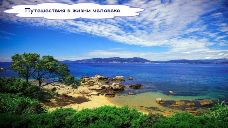 Эх дороги Ирина Слободчикова часть 2 Черное море